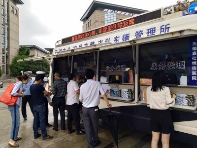 交警支队机关党员服务队到惠山区政府上门服务